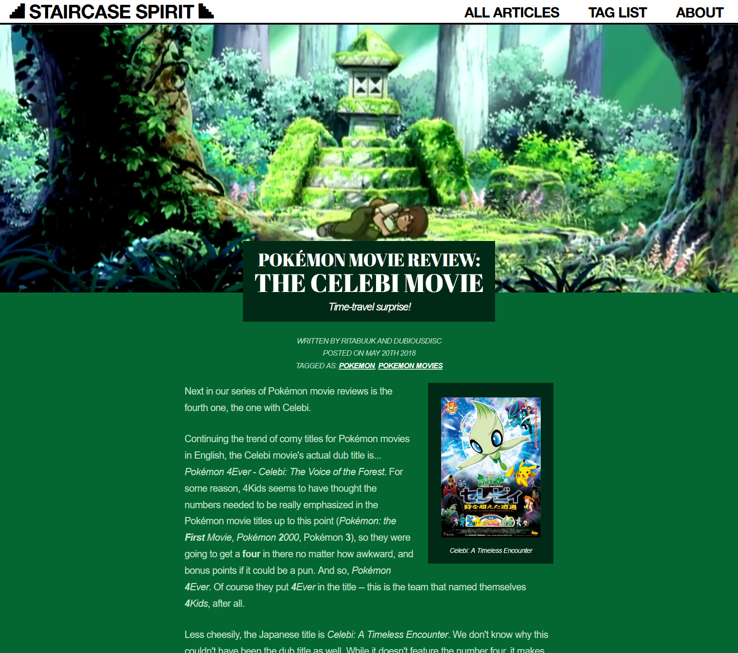 Celebi Movie